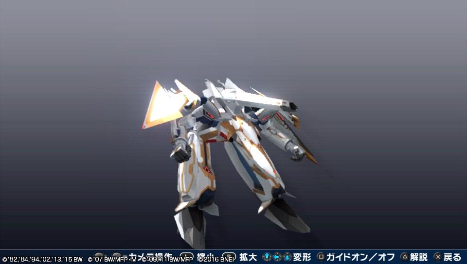 """マクロスΔスクランブル 攻略WikiSv-262Hs ドラケンIII """"大いなる風にかけて"""""""